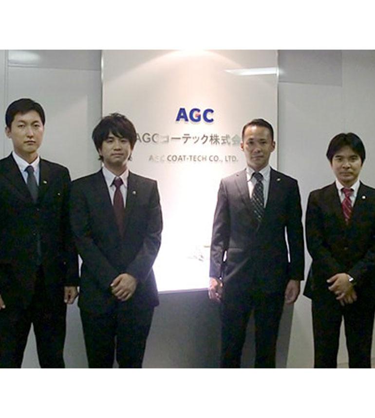 AGCコーテック(株)様交流会