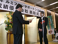 フッ素塗料施工受賞写真20101