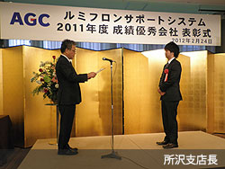 フッ素塗料施工受賞写真20112