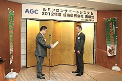 フッ素塗料施工受賞写真20121