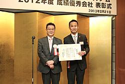 フッ素塗料施工受賞写真20122