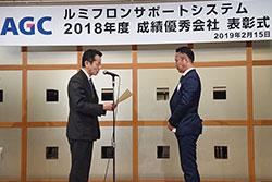 フッ素塗料施工受賞写真201611